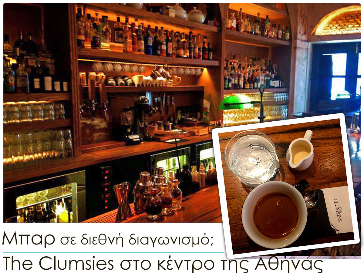 Clumsies Athens