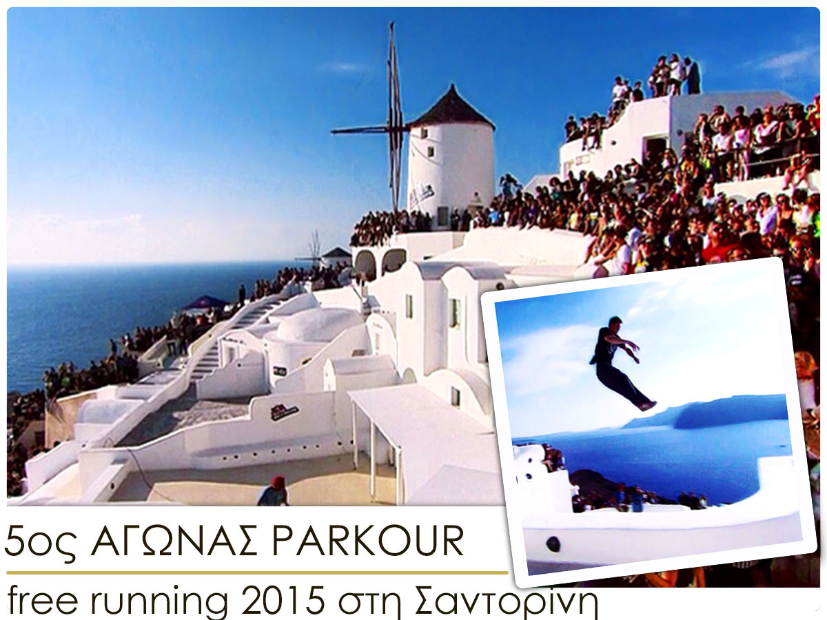 5th Parkour Santorini
