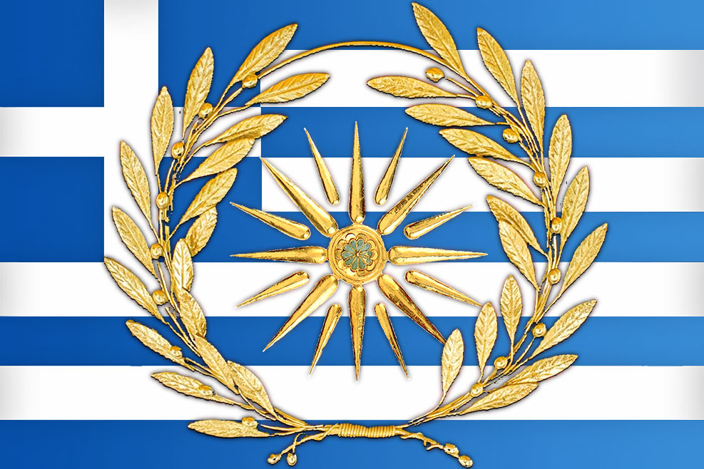 Macedonia is Greek