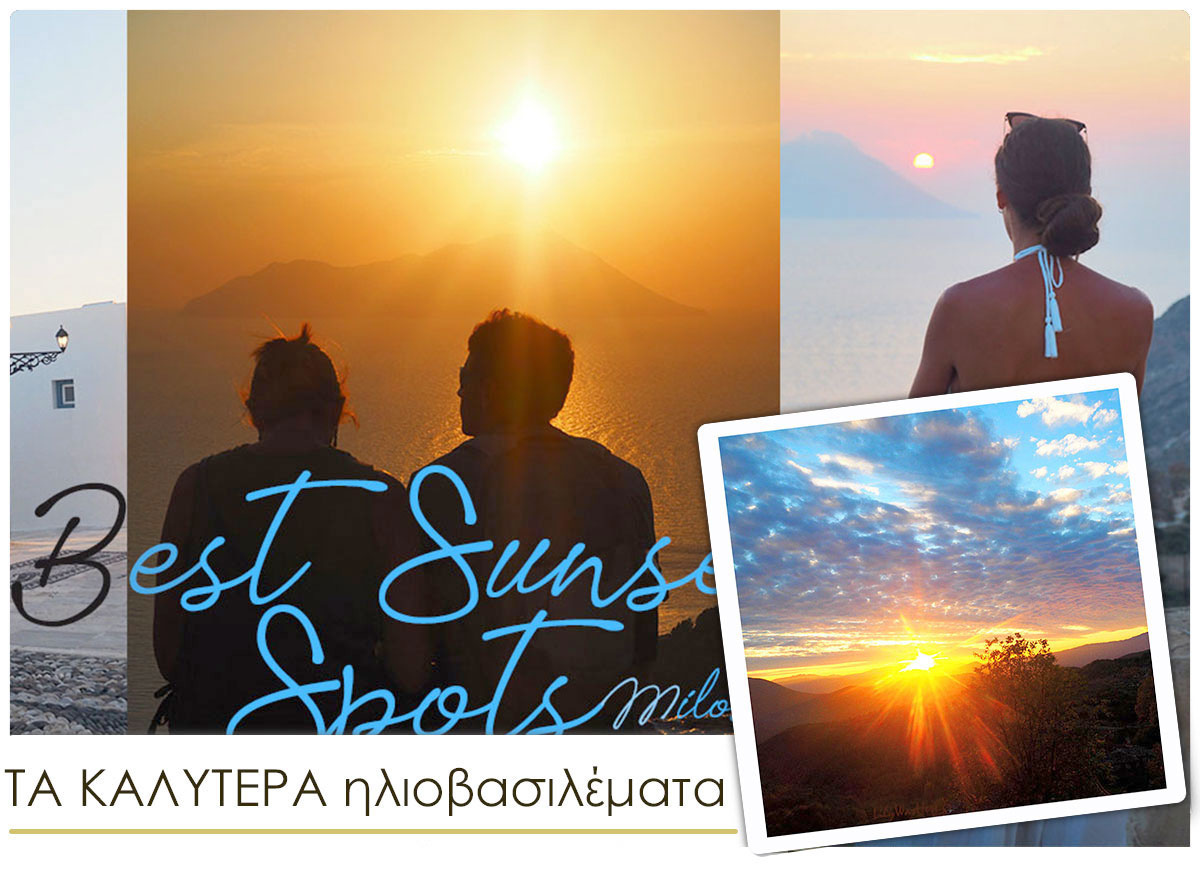 Best greek sunsets - Sunset's quotes