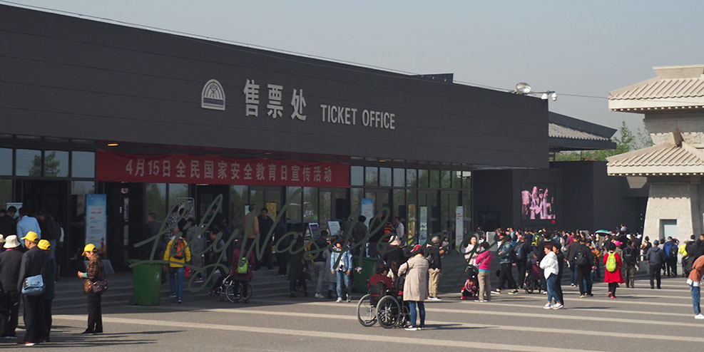 The entrance to the Terracotta Warriors